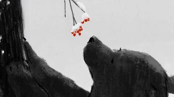 The Bear Hunter